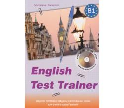 ENGLISH TEST TRAINER (level B1) Тренажер для підготовки до ЗНО з англійської мови (+аудіо) авт. Юркович вид. Лібра Терра