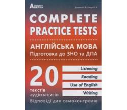 Complete Practice Test Тестові завдання у форматі ЗНО з англійської мови авт. Євчук, Доценко вид. Абетка