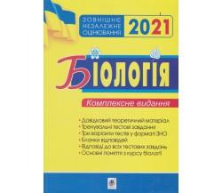 Комплексне видання ЗНО 2020 Біологія авт. Олійник вид. Богдан