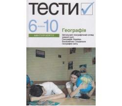 Тести ЗНО географія (6-10 клас) авт. Безуглий, Дук изд. Академія