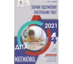 ДПА 2021 4 клас математика збірник підсумкових контрольних робіт авт. Бевз, Васильєва вид. Освіта