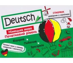 Німецька мова Довідник у наліпках (початковий рівень до ЗНО) авт. Воронкевич вид. АССА