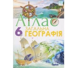 Атлас географія 6 клас (загальна) авт. Гільберг Т. вид. Оріон