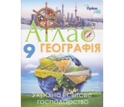 Атлас географія 6 клас (Україна і світове господарство) авт. Гільберг Т. вид. Оріон
