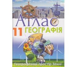 Атлас географія 11 клас (географічний простір Землі) авт. Гільберг Т. вид. Оріон