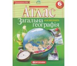 Атлас географія 6 клас (загальна) вид. Картографія
