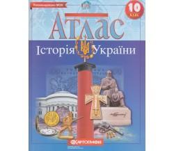 Атлас історія України 10 клас вид. Картографія