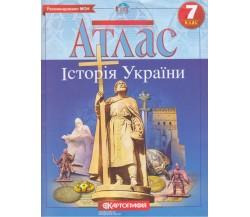 Атлас історія України 7 клас вид. Картографія