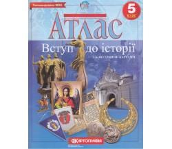 Атлас історія України 5 клас вид. Картографія
