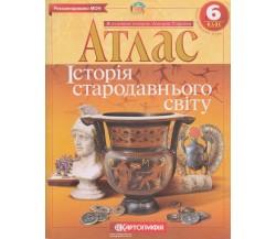 Атлас всесвітня історія (історія України) 6 клас вид. Картографія