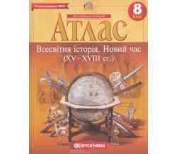 Атлас Всесвітня історія 8 клас (новий час) вид. Картографія