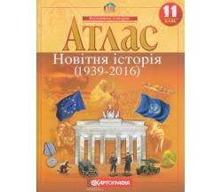 Атлас всесвітня історія 11 клас (новітня історія) вид. Картографія