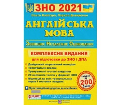 Комплексне видання ЗНО 2021 Англійська мова авт. Валігура, Давиденко вид. Підручники і посібники