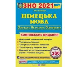 Комплексне видання ЗНО 2021 Німецька мова авт. Грицюк вид. Підручники і посібники