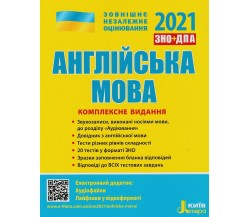 Комплексне видання ЗНО 2021 Англійська мова авт. Чернишова, Мясоєдова вид. Літера