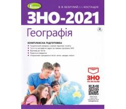 Комплексне видання ЗНО 2021 Географія авт. Безуглий, Костащук вид. Генеза