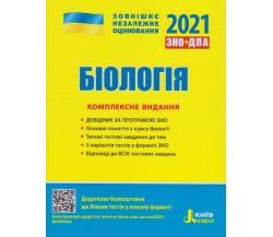 Комплексне видання ЗНО 2020 Біологія авт. Біда, Ілюха вид. Літера