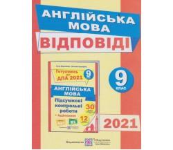 Відповіді ДПА 2021 англійська мова 9 клас авт. Марченко, Лесишин вид. Підручники і посібники